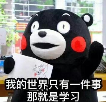 I wanna study!